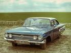 IMG 9624 -- Chevrolet Bel Air